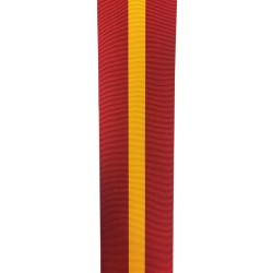 38mm Order of Eswatini - Medal Ribbon